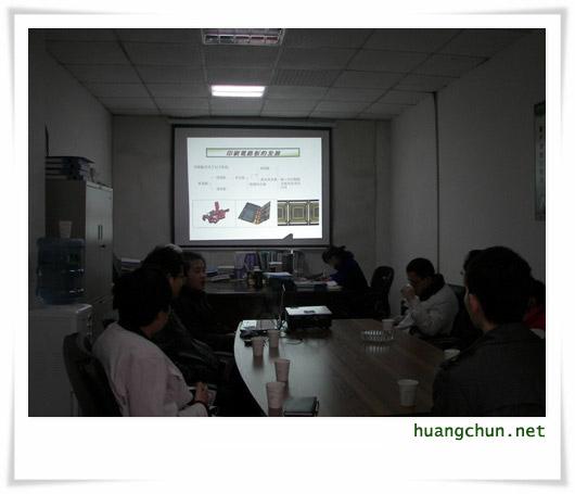 上图为印制电路板生产工艺流程图